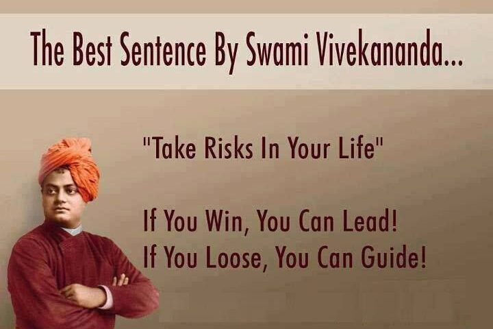 Swami Vivekananda Inspirational Quotes On Success